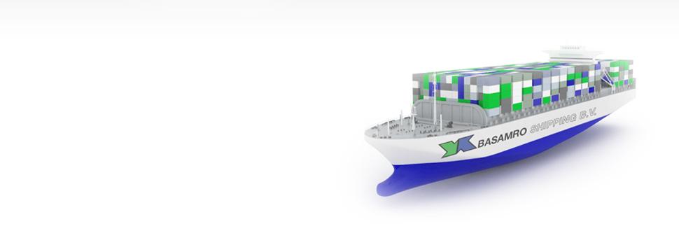 Basamro - shipping